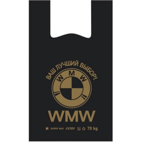 "Пакет майка  ""WMW"""